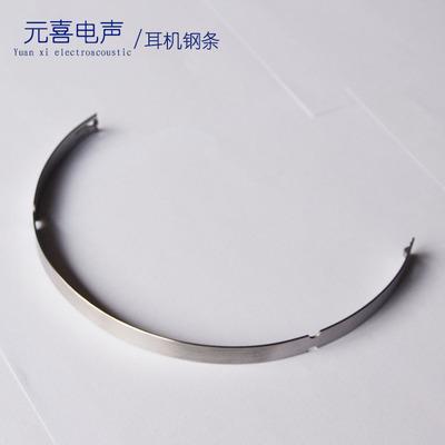 厂家直销不锈钢头戴五金 耳机钢条 话务耳机头弓钢条配件加工定制