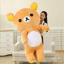 批发毛绒玩具轻松熊公仔千玺同款抱枕睡眠抱抱熊玩偶 一件代发货