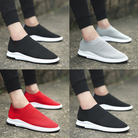 Autumn Breathable Lazy Men's Sports Casual Men's Shoes Set Foot Socks Shoes One-legged Student Flying Weaving Ryan