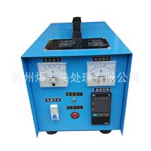 ZWK-20KW热处理智能控制设备 便携式温控仪热处理机