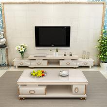 现代简约客厅欧式电视柜伸缩烤漆钢化玻璃电视机柜茶几组合套装