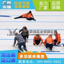 推荐充气跆拳道空翻气垫进口拉丝平面酷跑运动体操垫健身瑜伽垫