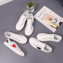 远步秋季新款帆布鞋低帮小白鞋女鞋韩版透气舒适学生运动球鞋5925