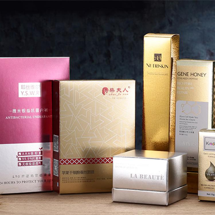 厂家批发化妆品包装盒定制UV印刷彩盒磨砂纸盒定做白卡牛皮纸盒