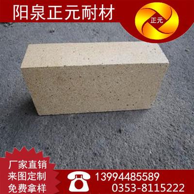 厂家供应优质河南75高铝半保温砖,高铝隔热砖,耐火砖