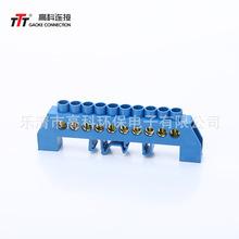 铜端子GK001D-0812-10W铜制零线端子排 高压高温零线端子排