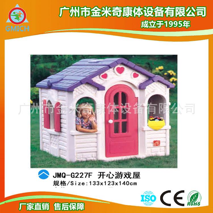 供应幼儿园玩具,儿童游戏房,过家家玩具屋,乡村小屋造型