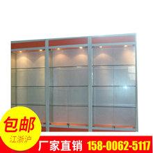 精品钛合金展示柜  钛合金展架 玻璃展架 工艺礼品专用展架