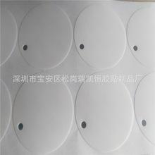 供应平板灯专用扩散膜,反射膜,遮光膜 单面带胶pet扩散膜