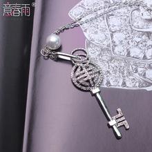 意春雨钥匙款镶钻衣服配饰长款项链可调节 日韩时尚百搭气质项链