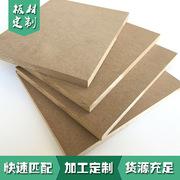 密度板MDF15mmE1E2橱柜门板三聚氰胺贴面板 提供裁切加工定制