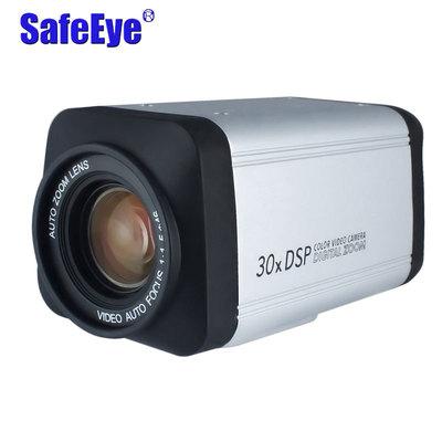 高清摄像头1200线自动变焦监控摄像头高清标准枪机一体机变焦30倍