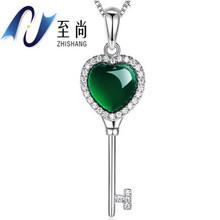 S925纯银绿玉髓镶钻钥匙锁骨毛衣链女式吊坠饰品百搭气质厂家直销