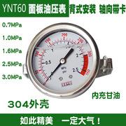 Y60轴向带卡充油压力表 面板防震压力表 余姚水压力表 免检产品KT
