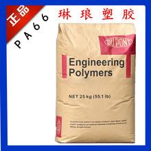 造纸原料及助剂8372B3D-837