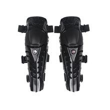 四季骑行护膝摩托车装备防摔护腿运动护具护小腿活动胶壳保护膝盖
