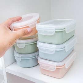 2391圓形迷你冰箱保鮮盒小飯盒廚房便當盒塑料收納盒長方形密封盒