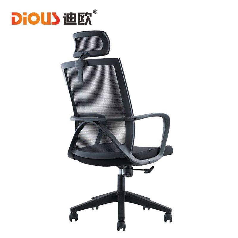 迪欧家具电脑椅宿舍椅子家用书房办公椅职员转椅会议椅麻将椅靠背
