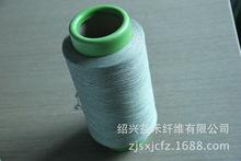专业供应抗菌耐用防静电复合纤维 铜纤维复合纱