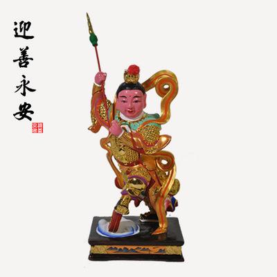 哪吒三太子木雕神像纯手工通天太师家居供奉工艺品摆件 迎善永安