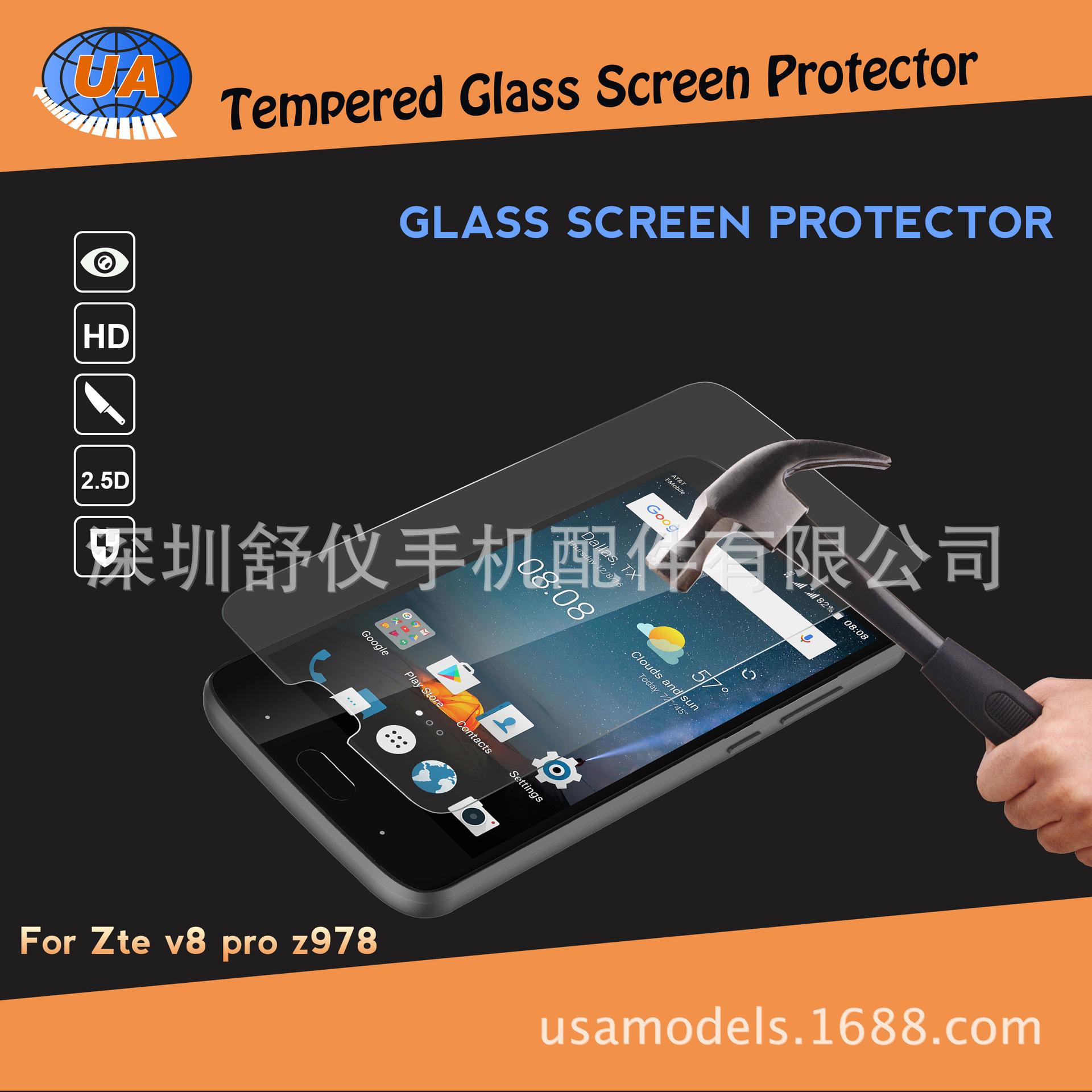 现货供应 0.26MM弧边 中兴Zte x3 n9519手机钢化膜 warp7玻璃膜