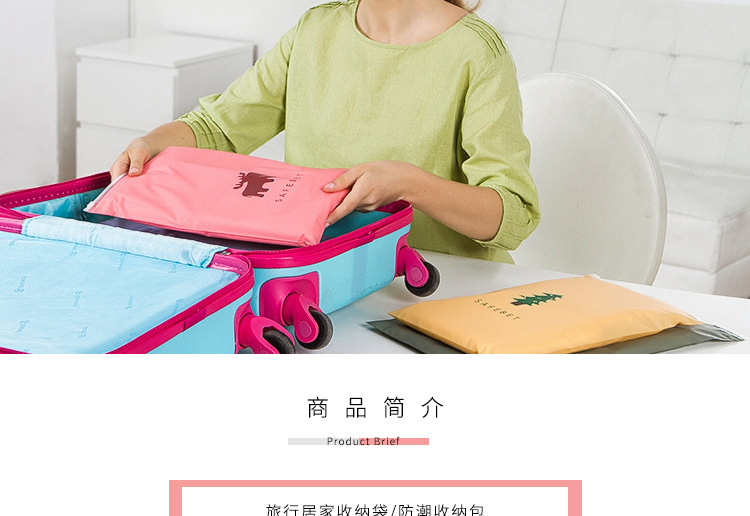 Travel sundries, portable moisture-proof bag, green PVC shoe bag NHHE150462