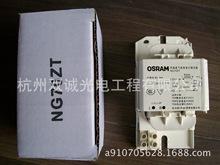 批發歐司朗NG 70W鈉燈電感鎮流器 OSRAM