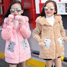 2017冬季新款女童棉衣韩版中大童儿童夹棉加厚好朋友毛毛衣棉服