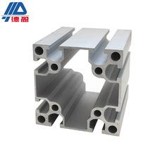 工業鋁型材 8080-2.0厚 標準型國標氧化 流水線型材鋁合金型材