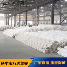 其他木质材料0F4-492996469