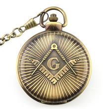 加大G标工程师怀表 翻盖镂空 怀表复古 挂表男女士学生礼品手表