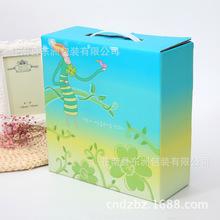 厂家专业生产 纸盒 手提包装盒 瓦楞彩盒定做 保健品盒 礼品彩箱