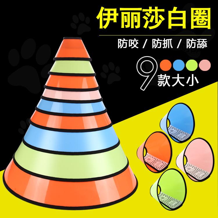 Цзюаньцзяо 2