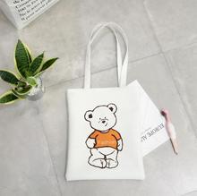 厂家直销爆款可定制 韩版帆布印花包妈咪时尚竖款地摊大包