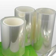 供应 透明0.1mmPET双面胶带 双面离型膜 钢化膜专用
