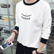 2 新2017秋冬季薄款韩版男士卫衣圆领套头青少年学生修身印花卫衣