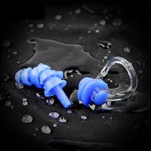 厂家直销游泳用品儿童成人鼻夹耳塞套装多色可选防水硅胶批发盒装