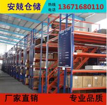 货架 托盘货架 上海仓库货架 浦东货架批发 青浦贯通式货架