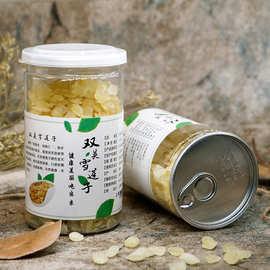 双荚野生皂角米精选大颗粒贵州无硫雪莲子滋补养生一件代发分销