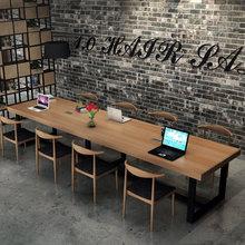 美式實木辦公桌長條桌簡約現代鐵藝工業風loft會議桌電腦桌工作臺
