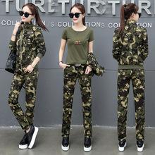 迷彩兩件套女裝春季套裝時尚大碼軍裝2020韓版純棉外搭外套迷彩服