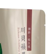 定做塑料袋 中草药胶袋包装 密封拉链袋 可印刷大小安全环保袋