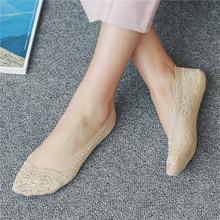 夏季韩版蕾丝船袜女士硅胶防滑浅口隐形袜 纯色棉底袜子厂家批发