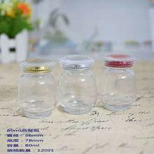 批发80ml丝口燕窝瓶 晶白料蜂蜜玻璃罐 果酱储物罐酸奶杯保健品瓶