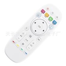 海電視遙控器CN3A16通用CN3B16 CN3D16 LED32/42/47/55K600X3D