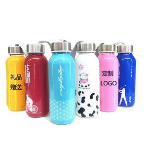 批发新款便携玻璃杯运动创意漂流瓶广告定制促销礼品水杯印字LOGO