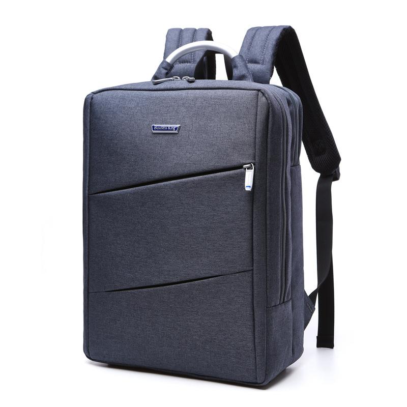 男式双肩包简易背包女书包 14寸电脑包韩版都市休闲简约背包