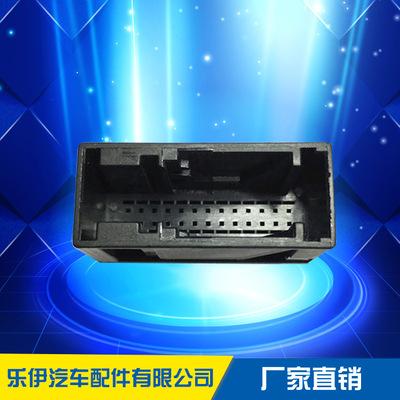 高质量迈腾/帕萨特26P母壳  专用电缆线束连接器  车载线束连接器