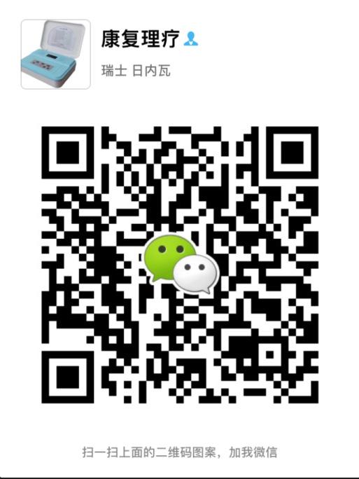 QQ图片20170804110915
