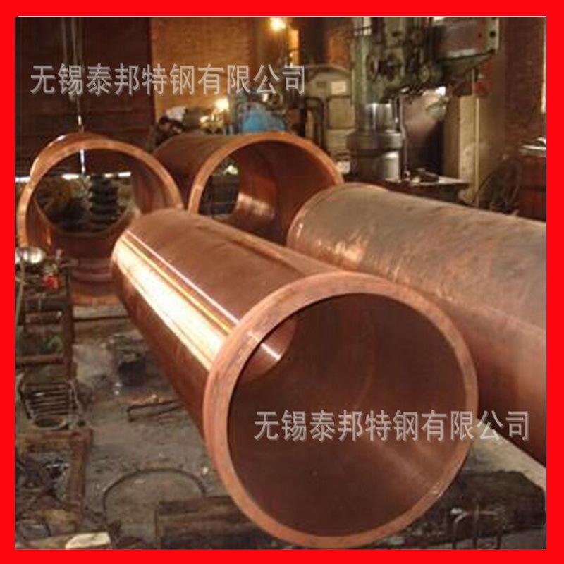 南京现货直销T2/C1100紫铜管  TP2紫铜管  紫铜方管/异型管批发